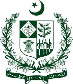 Pakistan - Emblem