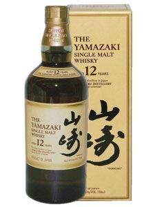 The Yamazaki/Marukui Store Tokyo Kitchen, Single Malt Whisky, Drinking, Wine, Bottle, Store, Eat, Food, Drinks