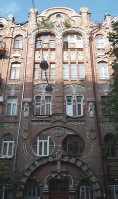 icimementomori:  Facade Art Nouveau  Kiev, Ukraine.