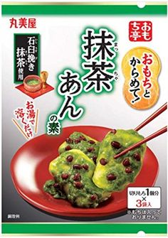 99fecf3a1 Matcha An no Moto - Rice Cake Spices: Amazon.com: Grocery & Gourmet Food