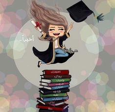 girly_m images, image search, & inspiration to browse every day. Girly M, Tumblr Drawings, Girly Drawings, Emoji Wallpaper, Cute Girl Wallpaper, Graduation Drawing, Graduation Wallpaper, Graduation Images, Graduation Photography