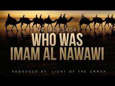 Who Was Imam Al Nawawi (R) - YouTube