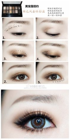 Makeup (Best Eyeliner Korean)