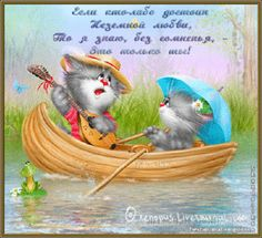 Illustrations by Journal A. Cool Cats, Cute Cats And Kittens, Illustration Mignonne, Cute Illustration, Chat 3d, Gatos Cool, Art Mignon, Image Chat, Domestic Cat