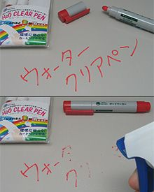 whiteboard marker erase-able by water, without any dusts. Safe for kids, even used in medical space.