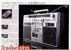 TOSHIBA RT-S90 BomBeat - adres http://www.1001hifi.com/