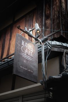 Kawa Café on Kiyamachi-dori Street in Kyoto, Japan