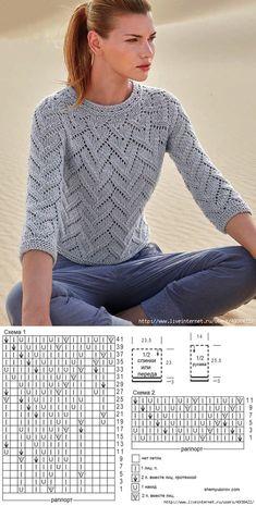 Женский летний пуловер с рукавом 3/4.