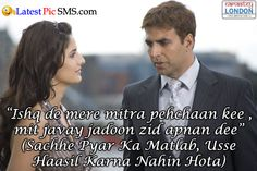 Bollywood Romatic Dialogues katrina Famous Dialogues, Movie Dialogues, Hindi Words, Hindi Shayari Love, Famous English Movies, Romantic Dialogues, Bollywood Quotes, Girl Facts, Quotes From Novels