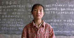 NON UNO DI MENO di Zhang Yimou
