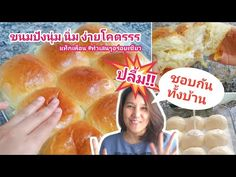 Bread Cake, Biscuit Recipe, Biscuits, Muffin, Easy Meals, Rolls, Pie, Breakfast, Recipes