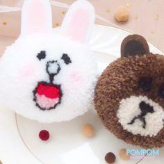 DIY Tutorial - How to Make a Pompom Brown Bear - ポンポンの作り方 - Cách làm pompom gấu Brown Pom Pom Animals, Pom Pom Crafts, Pom Pom Garland, Brown Bear, Cute Gifts, Diy Tutorial, Make It Yourself, Knitting, Challenge Ideas