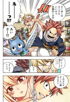 Fairy Tail manga chapter 545 spoiler - Natsu Dragneel x Lucy Heartfilia - NaLu