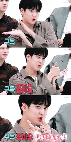 Chanwoo Ikon, Kim Hanbin, Ikon Wallpaper, Ikon Debut, Indian Boy, Weekly Idol, Your Crush, K Idol, Yg Entertainment
