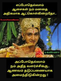72 Best mahabharat in tamil quote images in 2017 | Krishna