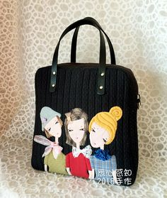 悉心感知_新浪博客 Key Covers, Quilted Bag, Applique Quilts, Couture, Diy And Crafts, Patches, Reusable Tote Bags, Embroidery, Wallet