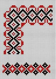 Tina's handicraft : 154 different designs for woven, knitted, crochet and embroidery Embroidery Patterns Free, Hand Embroidery, Embroidery Designs, Crochet Patterns, Cross Stitch Designs, Cross Stitch Patterns, Paper Butterflies, Needlework, Weaving