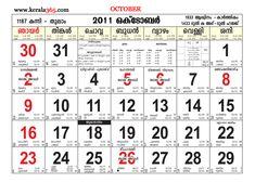 Malayala Manorama Malayalam Calendar 2014 Pdf