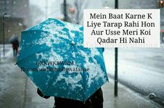 Beautiful Lines, Urdu Poetry, Stupid, Love Quotes, Dairy, Marriage, Sad, Thoughts, Feelings