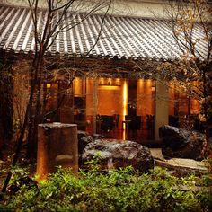 Hotel Niwa, Tokyo -