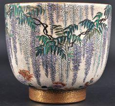A LATE 19TH CENTURY JAPANESE SATSUMA MEIJI PERIOD By Hozan