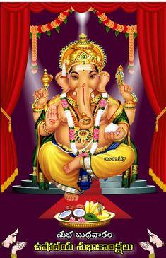 Morning Wish, Lord Ganesha, Happy Wednesday, Shiva, Religion, Wonder Woman, Princess Zelda, God, Superhero