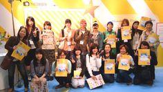 片桐先生と日本デザイン専門学校こどもデザイン学科のゆかいな仲間たち。