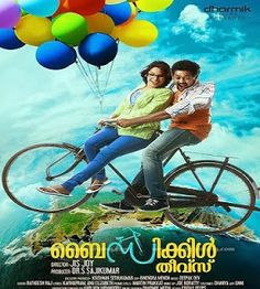 http://www.songspkee.com/2014/01/bicycle-thieves-2013-malayalam-songpk.html