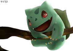 pokemon_bulbasaur_by_sorocabano-d53y8dl.jpg (900×628)