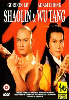 One of the greatest kung fu flicks ever!