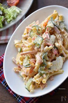 Sushi Recipes, Real Food Recipes, Keto Recipes, Dinner Recipes, Cooking Recipes, Yummy Food, Tasty, Japanese Salad, Japanese Food