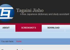 Imparare la scrittura Giapponese: Dizionario Tagaini Jisho ( clicca l'immagine x leggere il post )