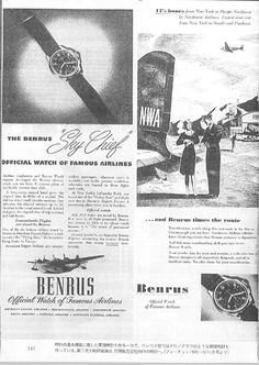 Vintage ad for the Benus Sky Chief