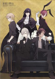 I really loved Inu x Boku SS and the guys in it! They make my women hood tremble!! their so hot, sexy and cute