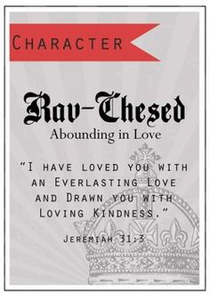 set of 3 God of Character cards. free scripture printable