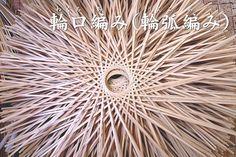 輪口編み(輪弧編み)