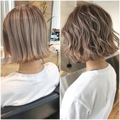 Haircuts For Curly Hair, Hairstyles Haircuts, Cool Hairstyles, Girl Short Hair, Short Hair Cuts, Medium Hair Styles, Curly Hair Styles, Gorgeous Hair Color, Hair Arrange