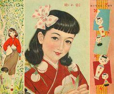 Vintage Tri-Illustration Card1 by ggmossgirl, via Flickr
