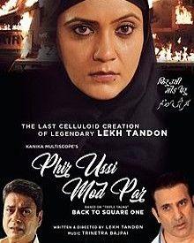 karwaan movie watch online badtameez dil