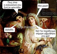 Ancient Memes, Top Memes, Greek Quotes, Humor, Funny, Movies, Movie Posters, Greece, Art Paintings