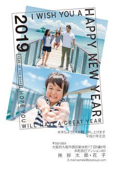 写真枠2-N19E173[yu]|年賀状印刷なら挨拶状.com【2019年亥年版】 Banner Design, Flyer Design, Layout Design, Web Design, Print Design, Dm Poster, Newspaper Layout, Japanese Graphic Design, Creative Posters