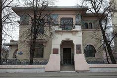 Особняк Рябушинского в Москве