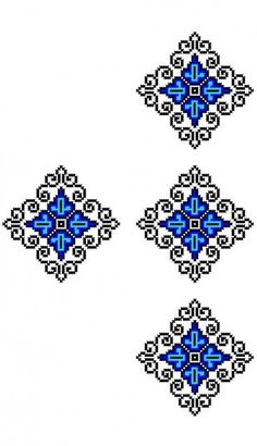MP670 Cross Stitch Geometric, Small Cross Stitch, Cross Stitch Bird, Beaded Cross Stitch, Cross Stitch Borders, Cross Stitching, Blackwork Embroidery, Folk Embroidery, Cross Stitch Embroidery