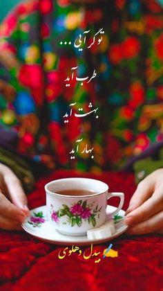 Flamingo Wallpaper, Bear Wallpaper, Galaxy Wallpaper, Iphone Wallpaper, Creative Crafts, Creative Art, The Shah Of Iran, Beautiful Love Pictures, Cute Wallpapers Quotes
