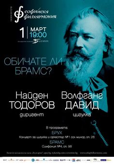 The 4th of  Brahms!!!