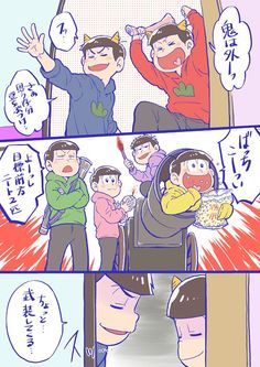 รูปภาพและวิดีโอโดย なぎお (@sakuhou00) | ทวิตเตอร์