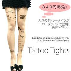 NUDES タトゥータイツ タトゥーストッキング C.a.t 英字ロゴ リボン ネコ  - http://item.rakuten.co.jp/maxim-socks/3830/