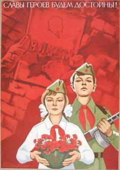 Soviet Pioneer Poster