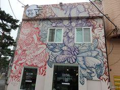 painted building in Haenggung-dong Mural Painting Village in Suwon, South Korea