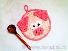 прихватка поросенок крючком Pig Crafts, Diy And Crafts, Crochet Accessories, Missoni, Bookmarks, Doll Clothes, Crochet Patterns, Crochet Hats, Embroidery